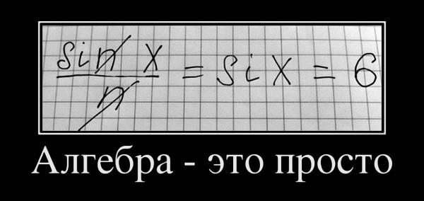 36 Демотиваторы '220V' (08.01.15)