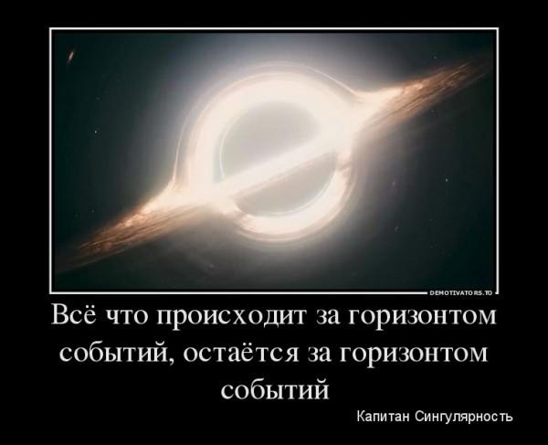 48 Демотиваторы '220V' (08.01.15)