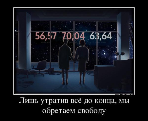 61 Демотиваторы '220V' (08.01.15)