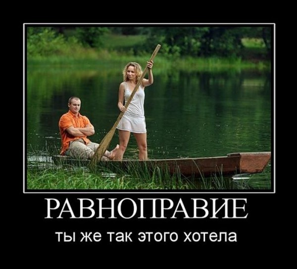 58 Картинки - Демотиваторы '220V' (20.01.15)