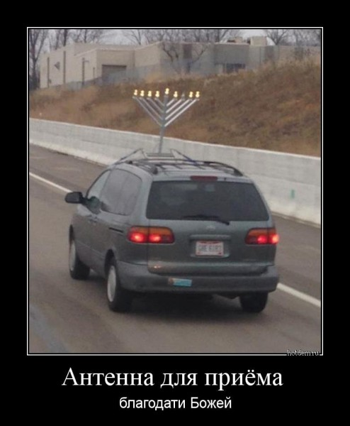 60 Картинки - Демотиваторы '220V' (20.01.15)