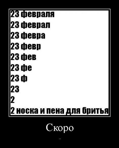 1 (27)