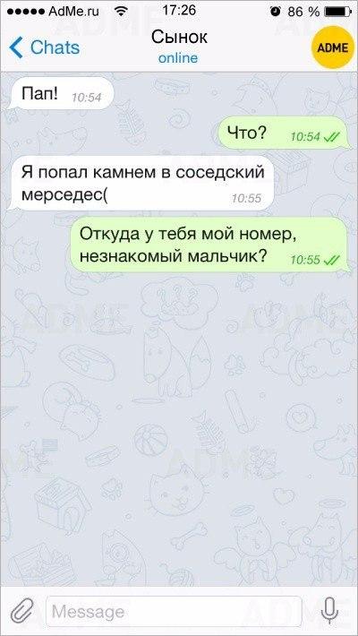 s1UzVR_VL5I
