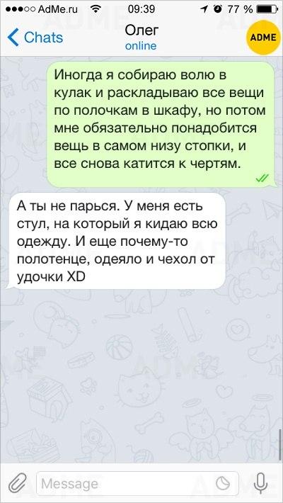 Ab-fqK_yGeg