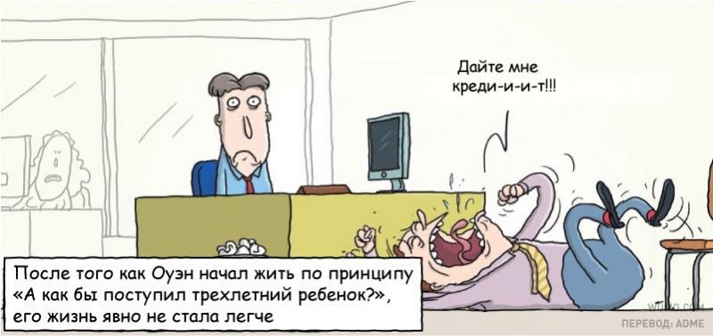 _SjENomjYQs