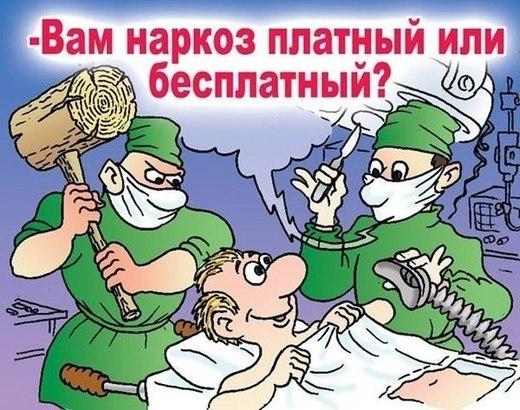 platnaya_medicina_-_smert_narkoz