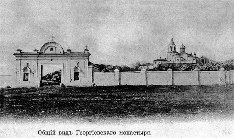 Катерлезский_Свято-Георгиевский_женский_монастырь_1