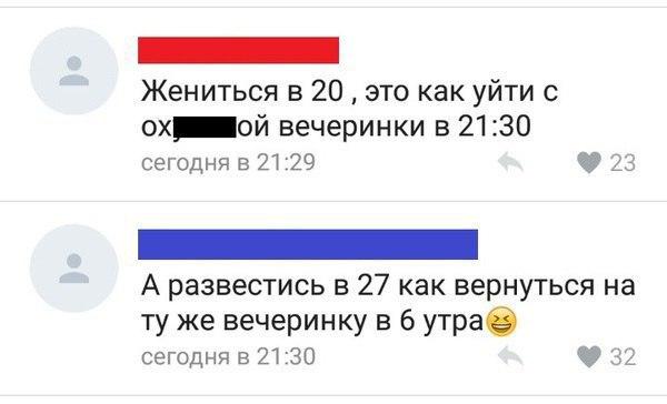 7zzNljEQVvY