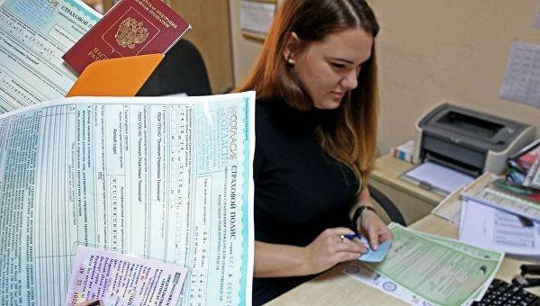 СМИ рассказали о деталях реформы ОСАГО