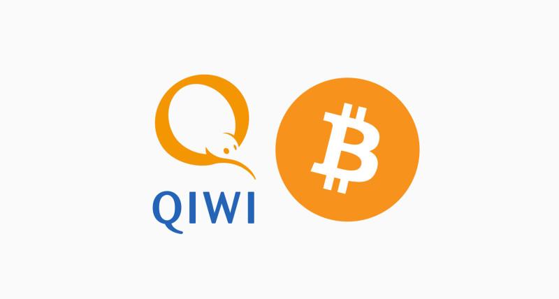 Топ-менеджер Qiwi тайно добывал биткоины при помощи терминалов компании