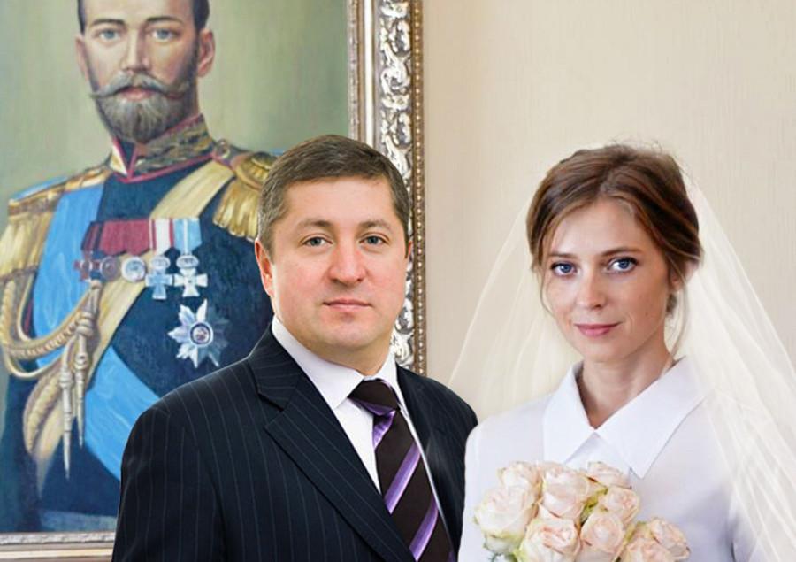 Наталья Поклонская вышла замуж за главу аппарата уполномоченного по правам человека
