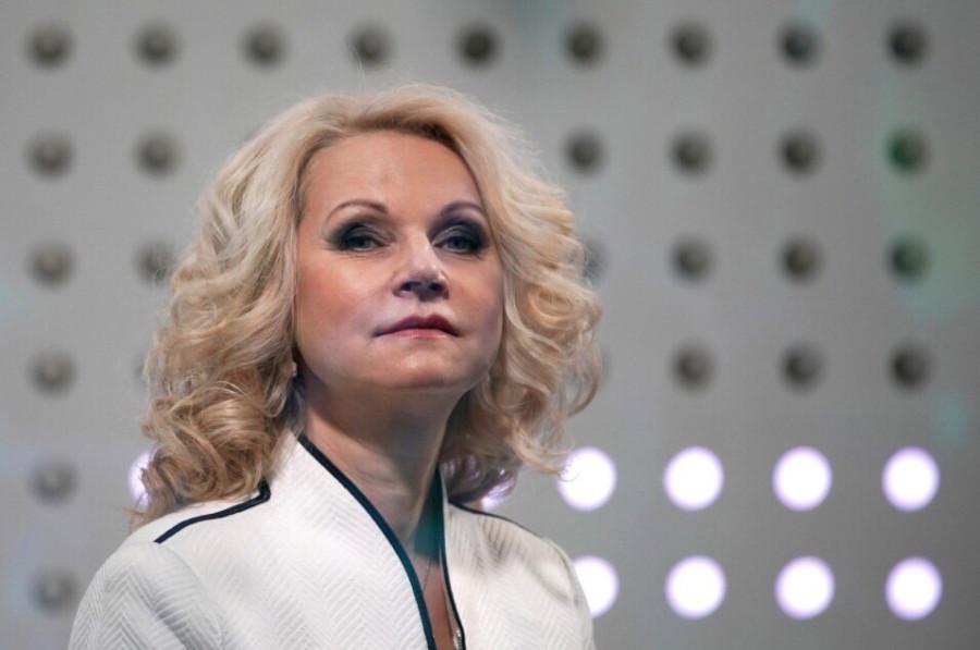 В России возраст совершеннолетия могут поднять до 20-21 года с 18 лет!