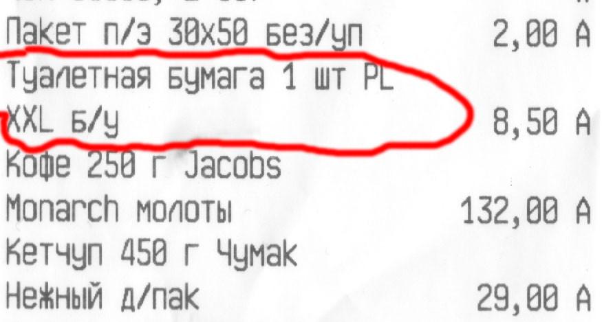 Безимени-6