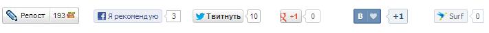 кнопка3