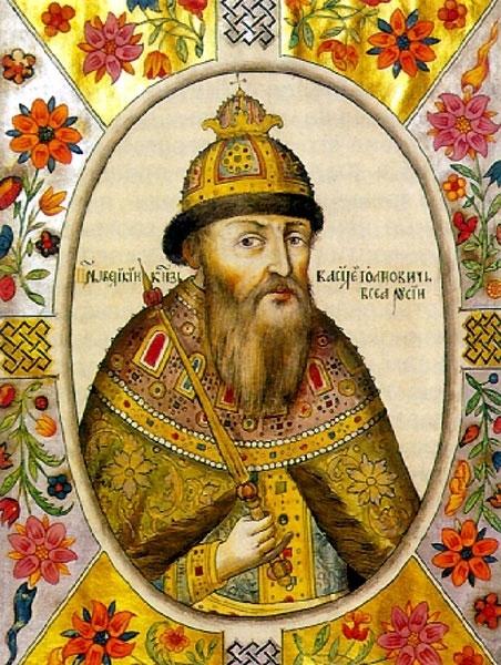 Basil_IV (1)