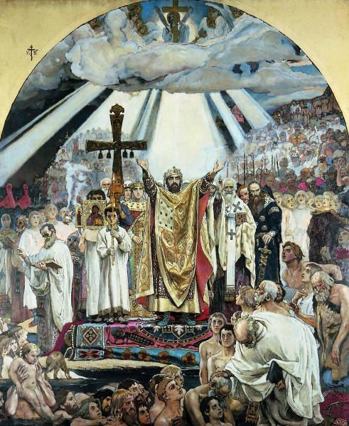 Васнецов Крещение Руси