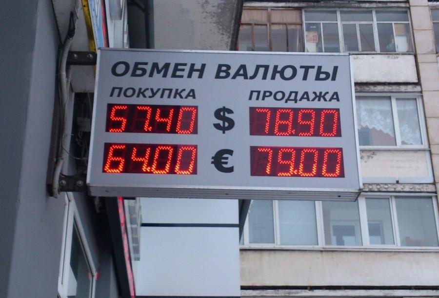евро и долл