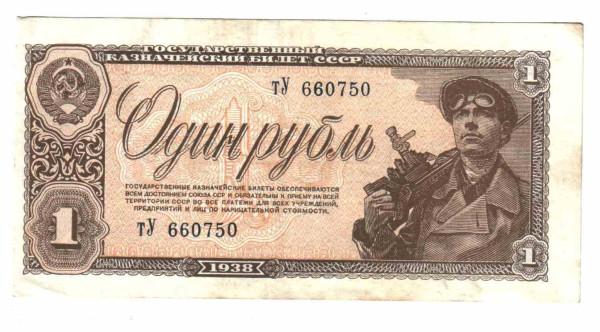 Убрать нули, вернуть копейку! Назад в СССР!