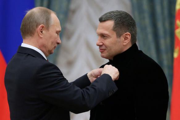 Не позорь Россию, мразь!
