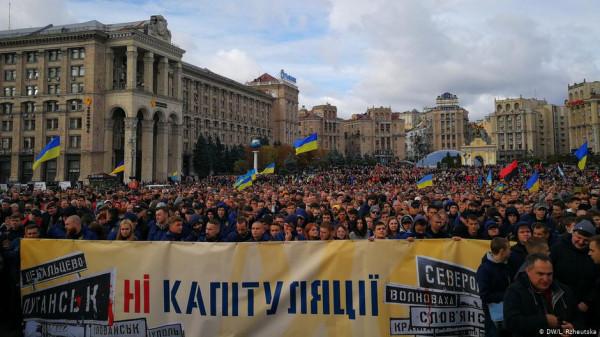 Украина: китайский след, реакционный Майдан