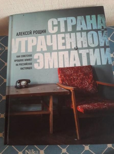 По Москве без ОЗК