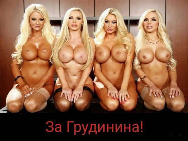 грудинин-плакат