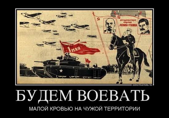 Юбилей... вероломного нападения СССР на Японию
