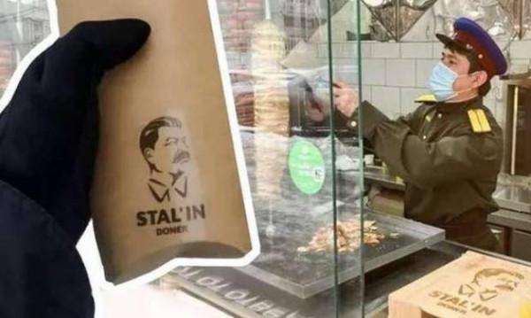 Вольтман за Сталина