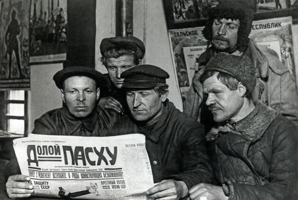 С Пасхой вас, товарищи коммунисты! Владимир Ильич воскрес!