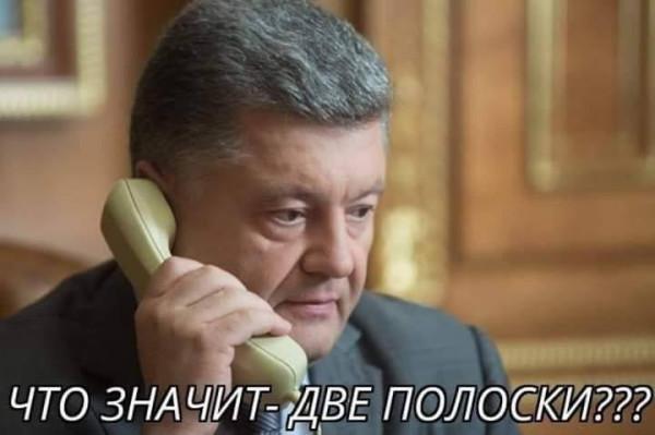 Справа Гандзюк: Голова Херсонської ОДА Гордєєв написав заяву про відставку - Цензор.НЕТ 3300