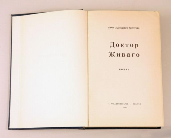 Zhivago02