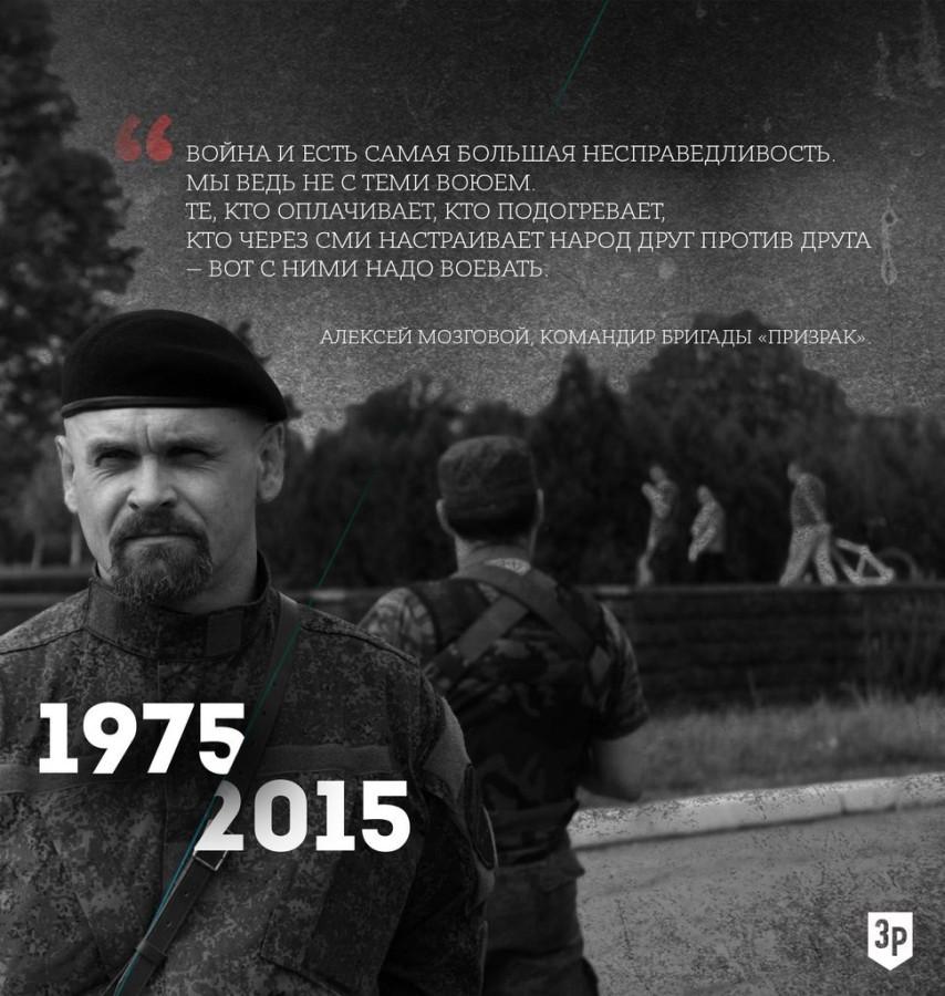 aleksey_mozgovoy.jpg