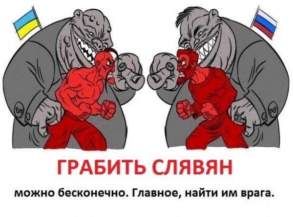 как сша хотели натравить белоруссию на россию психология женатого любовника