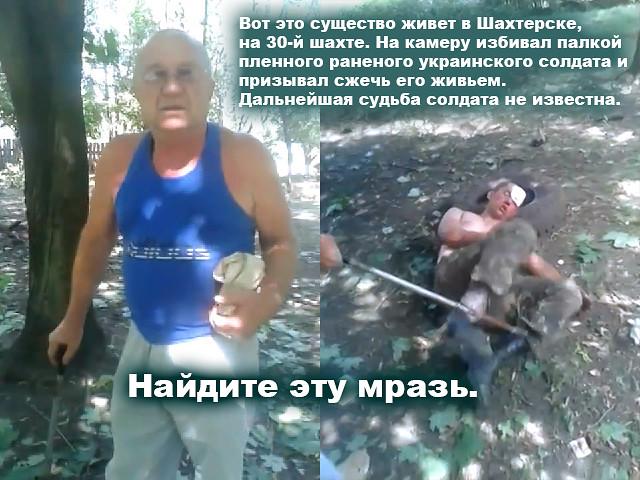 Командование АТО обнародовало список коридоров для беженцев с Донбасса - Цензор.НЕТ 7137