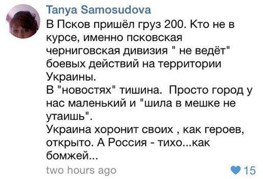 """""""Миссия: Восток"""", - как живут украинские воины на востоке - Цензор.НЕТ 9251"""
