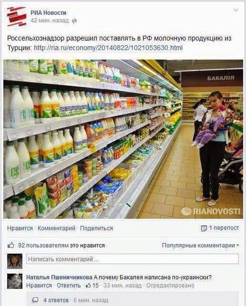 http://ic.pics.livejournal.com/saracinua/9998517/1171828/1171828_1000.jpg