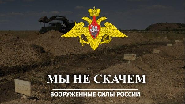 За сутки в ходе АТО погибло 5 украинских воинов, - СНБО - Цензор.НЕТ 6036