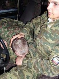 гей армия россия