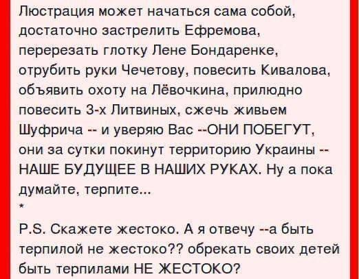 Прокуратура допрашивает Муженко, Литвина и руководство ВСУ по событиям под Иловайском, - Ярема - Цензор.НЕТ 5577