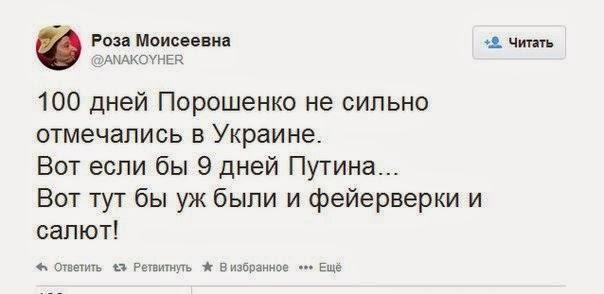 ОБСЕ направит в Украину еще 250 наблюдателей - Цензор.НЕТ 5971