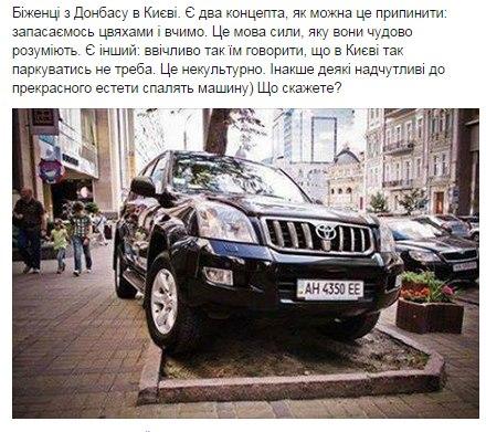 Уникальная выставка казацкого оружия открылась в Харькове - Цензор.НЕТ 5135