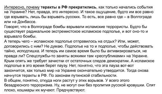 Им нужен морской порт, воздушный порт и развязка дорог, - Парубий рассказал о главных стратегических целях террористов на Донбассе - Цензор.НЕТ 766
