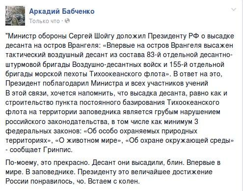 Яценюк просит Турчинова созвать внеочередное заседание Рады - Цензор.НЕТ 9937
