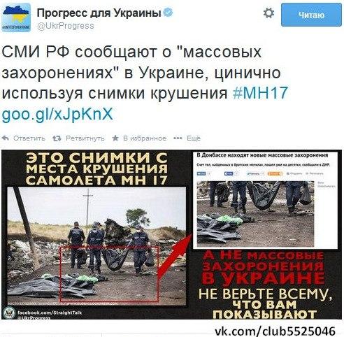 Ситуация на востоке Украины 2 октября - Цензор.НЕТ 845