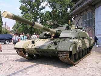 1411818600_tank