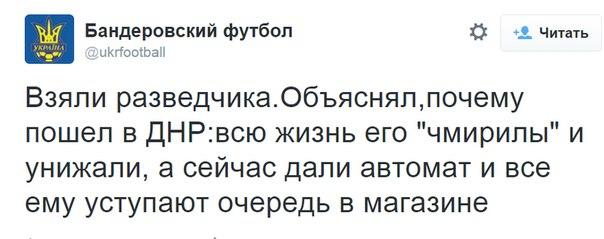 Премьер Польши - генсеку НАТО: Альянс не может игнорировать конфликт в Украине - Цензор.НЕТ 9376