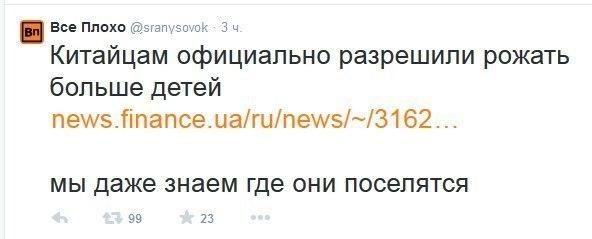 Путин обещал помочь в освобождении Надежды Савченко, - Порошенко - Цензор.НЕТ 118
