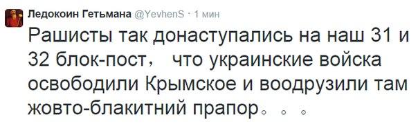 Бывший советник Януковича Журавский пытается присвоить себе поддержку демократических сил - Цензор.НЕТ 5788
