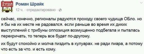 Президента Украины пригласили на встречу Вышеградской четверки и Германии - Цензор.НЕТ 5711