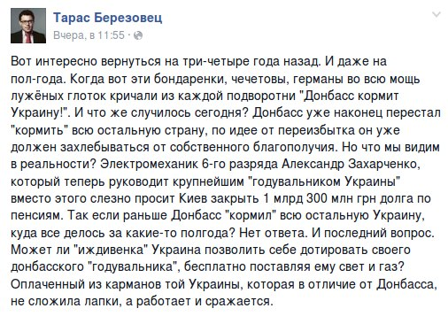 """""""Полиция"""" и """"пограничники"""" в """"ЛНР"""" получают зарплату едой, - ОБСЕ - Цензор.НЕТ 9059"""